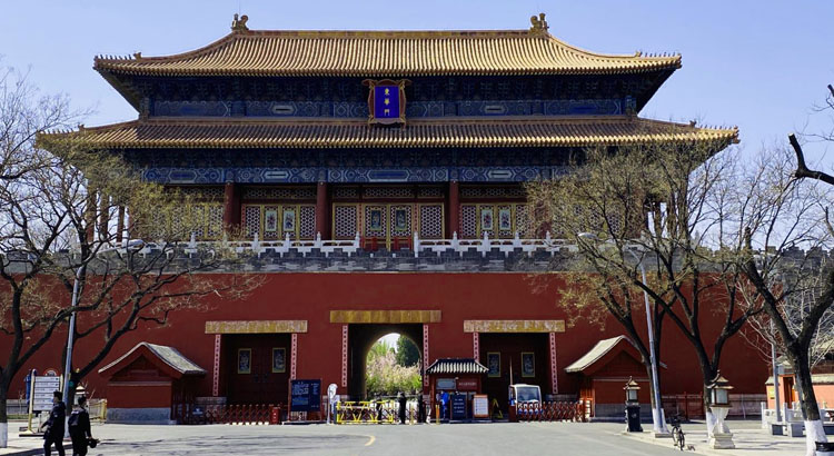 Porte Donghua de la cité interdite