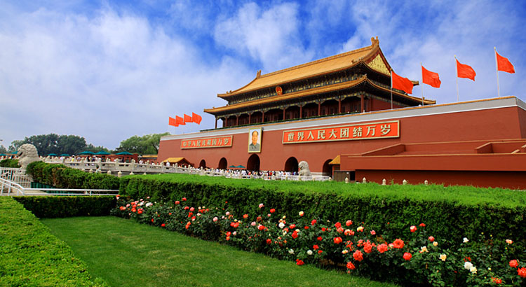 place Tiananmen Pékin