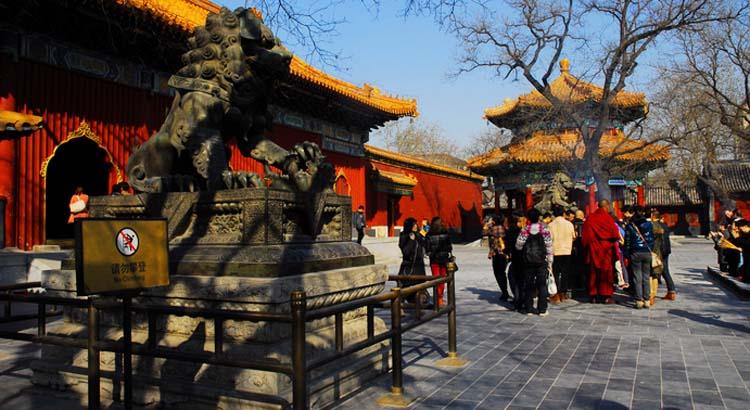 palais de Yonghegong
