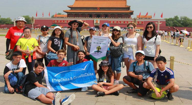 voyageur à la place Tiananmen