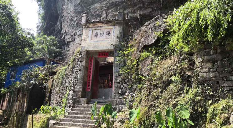 paisajes en el pueblo Xingping
