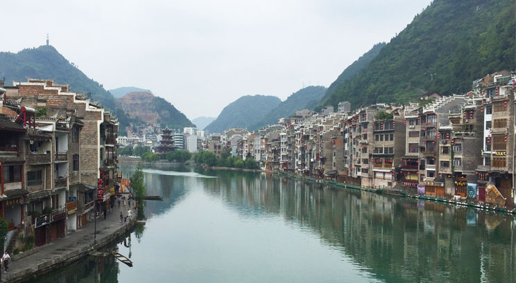 village de Zhenyuan