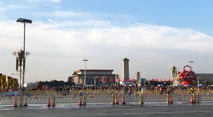 plaza tian anmen