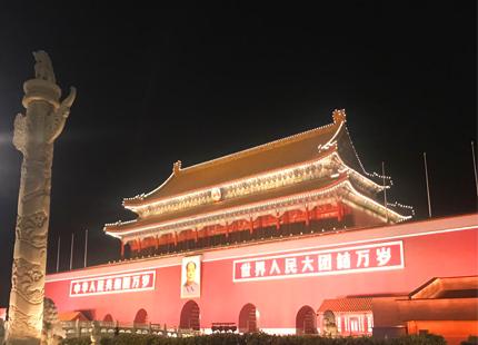 place Tian'anmen au soir