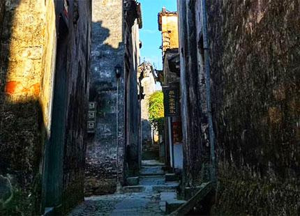 village Huangshan