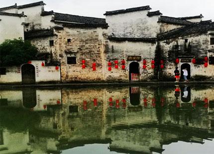 aldea hongcun
