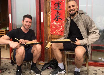 arroz de caña de bambú
