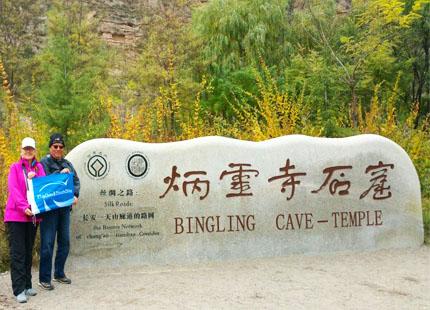 voyageur au temple de Bingling