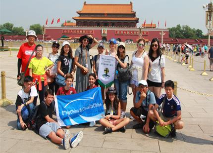 geur sur la place Tiananmen2