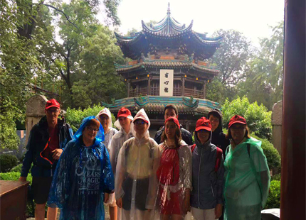 voyageurs à Xian