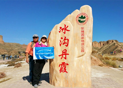 voyageurs à la vallée de Binggou