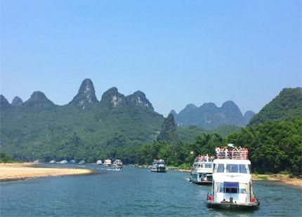 rivière Li