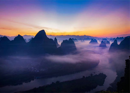 Colline Xinggongshan