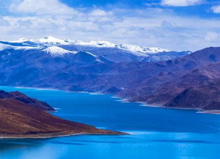 Lago Yandrok Yumtso