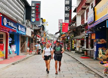 calle occidental en Yangshuo
