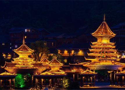 village Daong de Zhaoxing