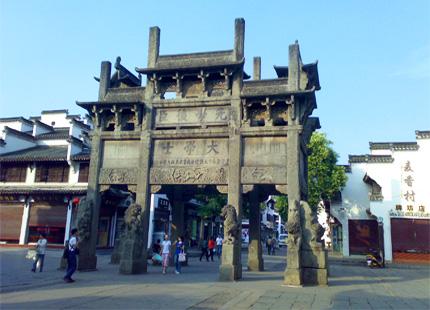 Shexian Huangshan