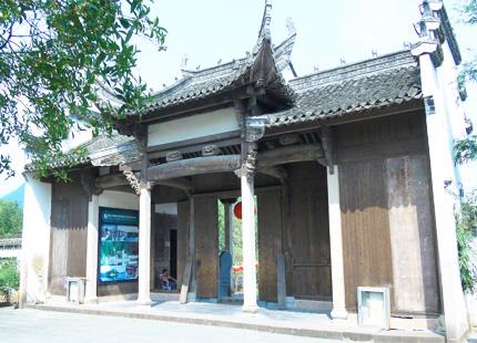village de Qiankou