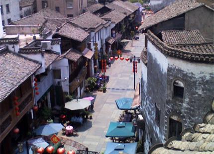 ville ville de Tunxi