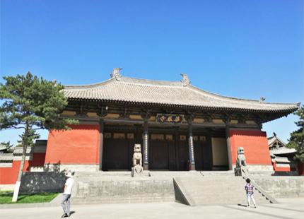 Templo Huayan