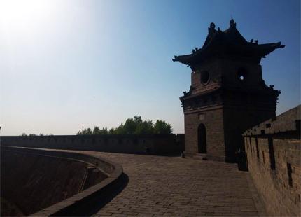 Pueblo antiguo de Pingyao
