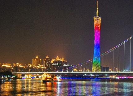 tour de Guangzhou