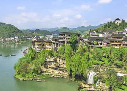 village deFurong