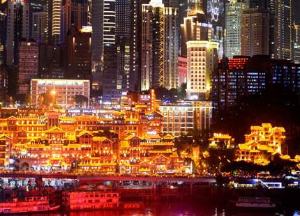 quartier de Hongyadong