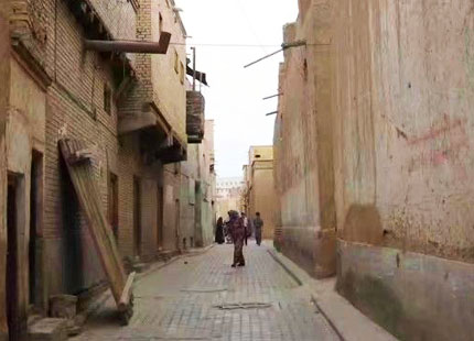 Barrio Kashgar