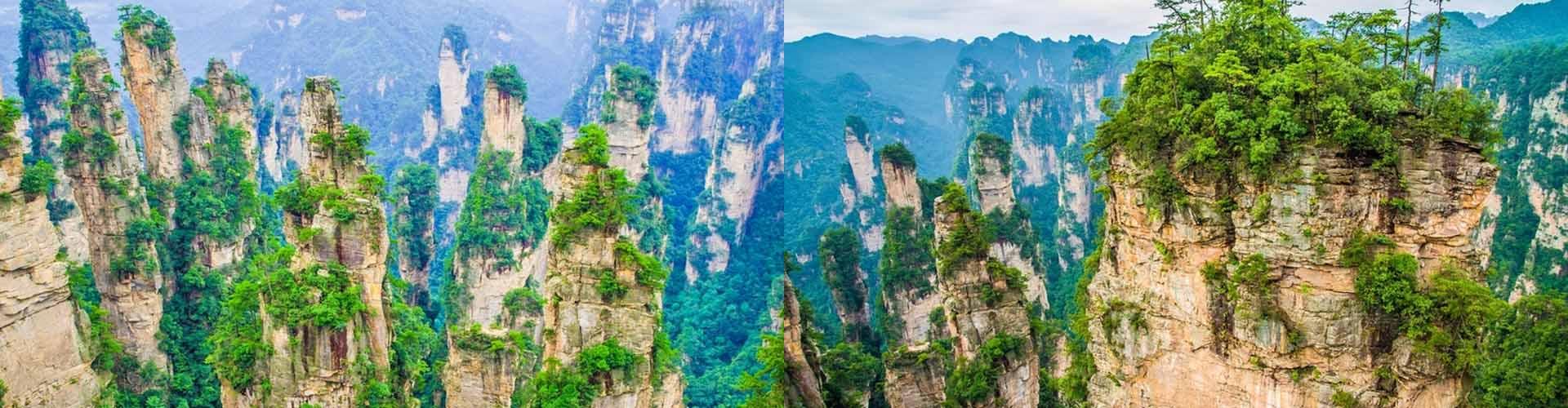 Yuanjiajie-site Avatar à Zhangjiajie