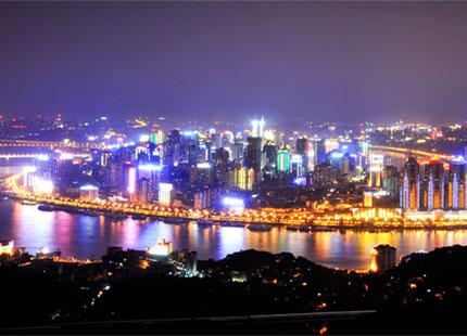 noche de Chongqing