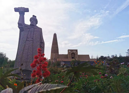 Minarete Sugong