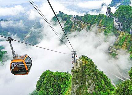 montaña tianmen