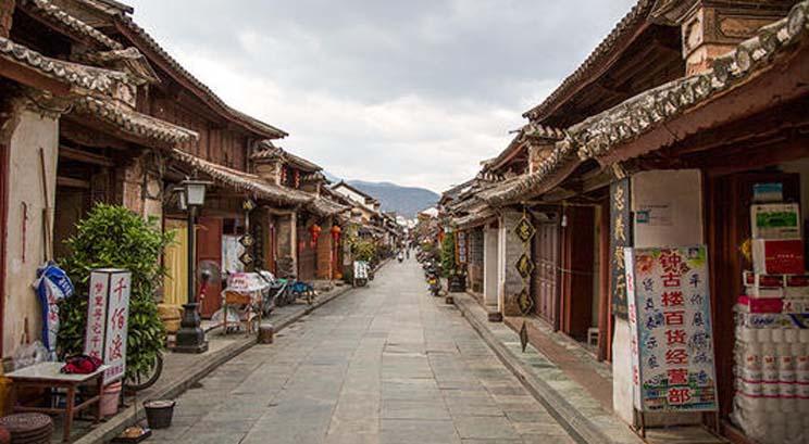 vieille ville de Weishan