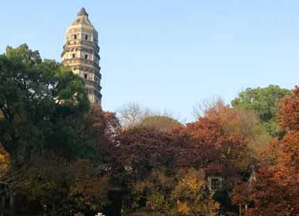 Jardin de Huqiu