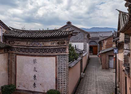 maison des ethnies Bai à Dali