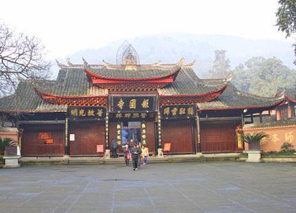 temple de baoguo