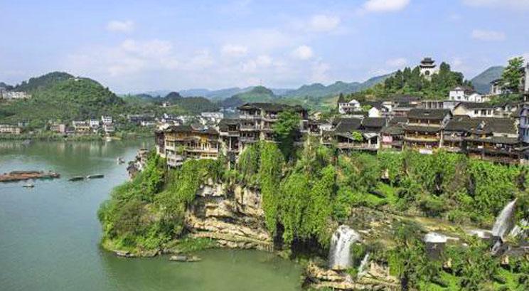 pueblo Furong