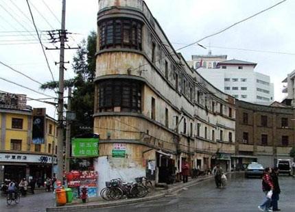 barrio antiguod e kunming