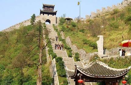 gran muralla del sur