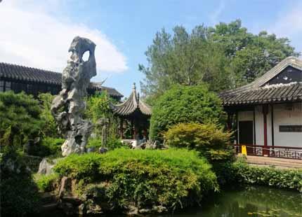 Jardin Liuyuan