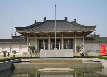 Museo de Xian