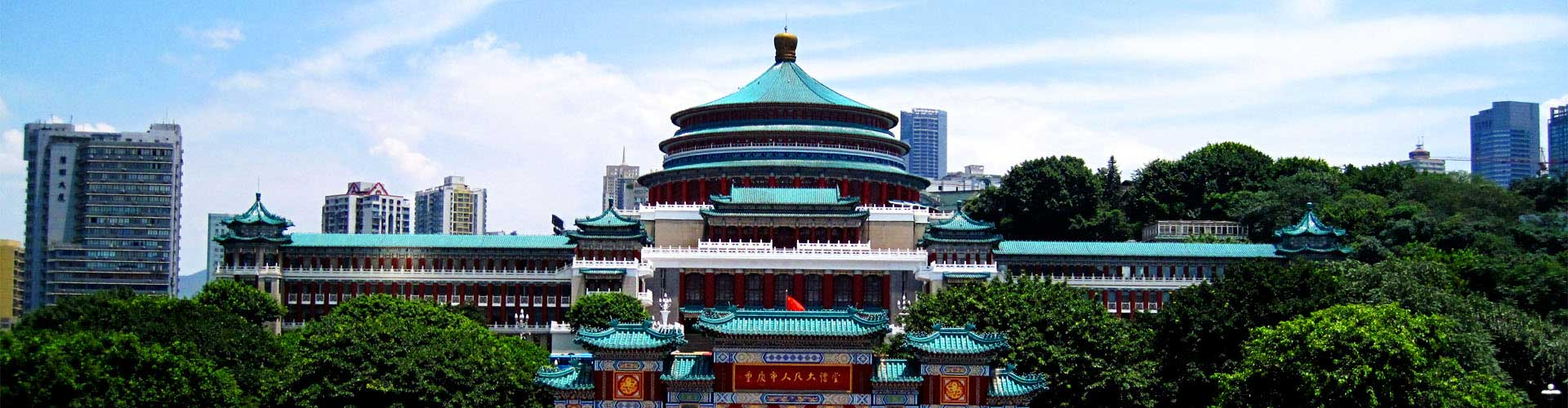 Palais de l'Assemblée du Peuple à Chongqing