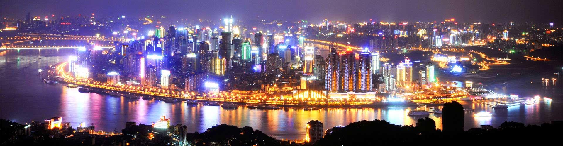 chongqing de noche