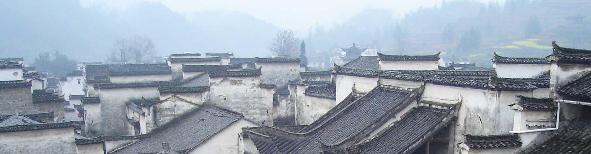village de Chengkan