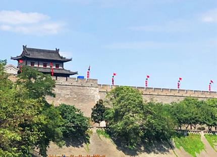 muralla de Xian