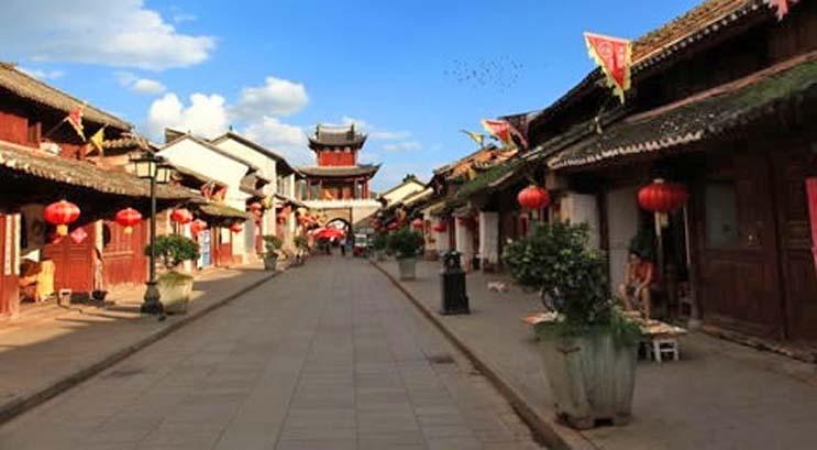 Weishan Dali