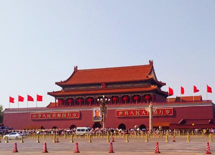 place de Tiananmen