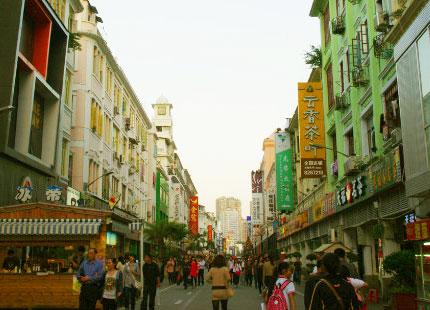Rue Zhongshan de Xiamen