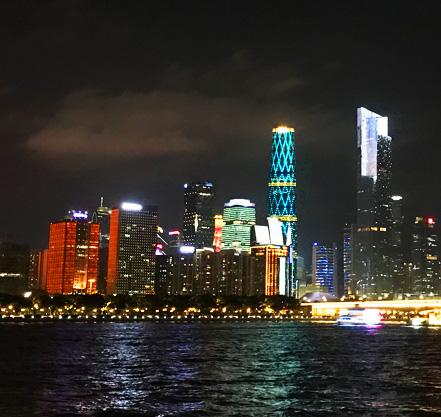 ville de Guangzho